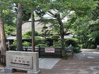 【三重県民限定】伊賀のグルメと観光を満喫するおすすめ宿泊プラン
