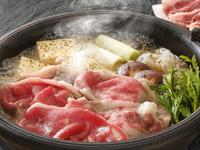 冬の味覚を満喫☆すき焼きプラン【夕朝食付】