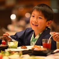 忘れられない親子の思い出づくり☆ファミリープラン [小学生大人の半額・乳幼児無料 夕食[ブッフェ]