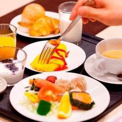【ビジネス・ひとり旅】一日のはじまりは朝食ブッフェから[1泊朝食付き]