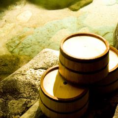 【一人旅】自分へのご褒美に温泉でゆっくり癒しの時間♪[1泊2食付朝夕ブッフェ]