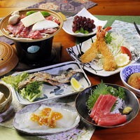【スタンダード】手作り地元家庭料理に舌鼓!忍野の大自然を満喫[1泊2食付]《現金特価》