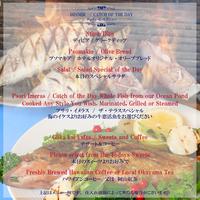 【夕朝食付】日にち・室数限定!ホテル自慢の「海の生簀」から選ぶ鮮度抜群魚介類おためしプラン(禁煙)