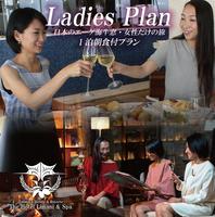 【女性限定】日本のエーゲ海牛窓女性だけの旅〜選べる朝食付プラン〜(禁煙)