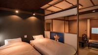 【当館基本】ベッド付き和風客室30平米以上<禁煙>
