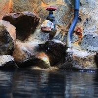 【期間限定】源泉掛け流しの温泉を楽しめる。格安『素泊まりプラン』
