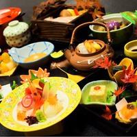 季節の会席料理を部屋食または個室食でゆったりと味わえる『なごみのやどプラン』