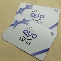 QUOカード付プラン(500円分)☆