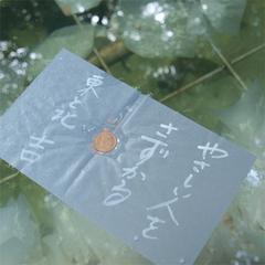【ご縁旅】縁結びご当地QUOカード付き*素泊まり