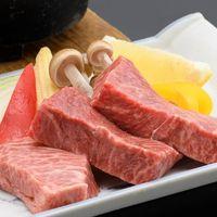 【1番人気】茨城県産黒毛和牛≪常陸牛ステーキ≫どーんと150g!至福のひとときを♪<お部屋食>