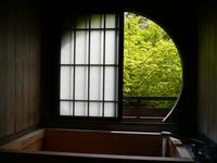 日帰りBプラン(夜の部)・平安亭客室利用、温泉付きお食事プラン