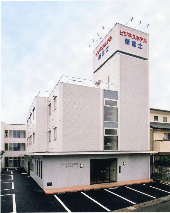 ビジネスホテル新富士 タワー館 関連画像 4枚目 楽天トラベル提供