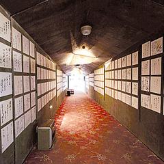 【訳あり・全3部屋限定!】3階・階段移動になりますが、お得に八幡平を満喫☆2食付お一人様1万円以下!