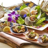 【期間限定】五種の貝づくしと旬菜ビュッフェ 〜貝どころ渥美で食べる春の絶品貝料理〜
