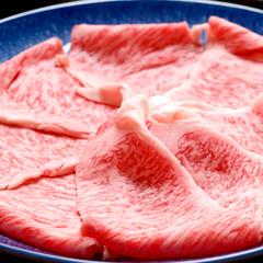 【夕食:お部屋食】3密回避も◎≪近江牛しゃぶしゃぶ≫滋賀が誇る近江牛をあっさりしゃぶしゃぶで♪