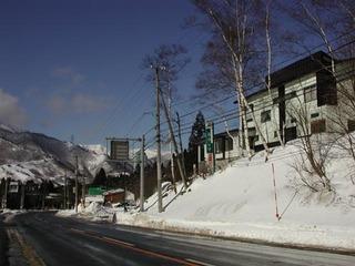 街道を歩く旧三国街道トレッキングプラン