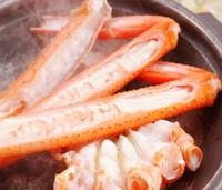 「さき楽28」【山陰海岸ジオパーク】 ■学べて・食べて・楽しんで♪■ 香住(紅)蟹かにすき秋得コース