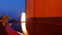 【1日3組限定】 ◆日本海一望◆ 展望温泉風呂付客室・禁煙