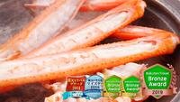 【祝・全国鍋グランプリ2019・3位記念】 ◆香住蟹かにすき◆ 【WELCOME TO HYOGO】