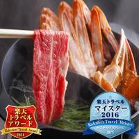 「楽天限定」◆TV5番組出演・香美町ダブルブランド鍋◆『蟹と肉が楽しめて私幸せ♪』&選択ケーキ付