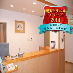 【朝食付きプラン】 ◆温泉宿で一人旅&頑張るビジネスマン応援◆ 平日限定お一人様OK!
