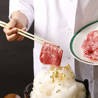 標準客室でお泊り 夕食は〜三好山〜雲海鍋(砂糖の代わりに綿あめを用いたすき焼)