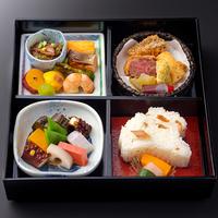 お部屋で楽しめる!日本料理お弁当付プラン<夕朝食付>