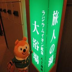 【美味旬旅】さき楽15!15日前までの事前予約でとってもお得! 【早期割日】