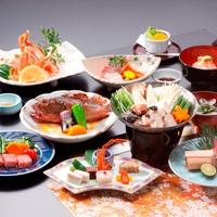 〜冬の会席料理を楽しむ〜 基本料理プラン