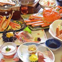 味覚とかに料理を満喫!蟹満喫会席≪11月〜3月≫