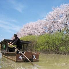 大のや特選料理「春の彩懐石」 〜春の味覚いっぱいのスペシャルメニュー!〜≪4月〜5月≫