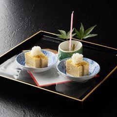 【お祝いプラン】富士屋で過ごす家族のお祝い〜還暦、古稀、喜寿、傘寿、米寿など〜