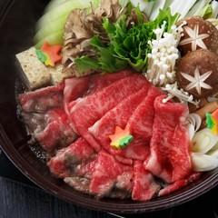 【皆でワイワイ!】新潟県産和牛のすき焼きプラン