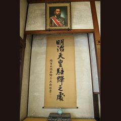 【文化財の宿で歴史を感じる旅】スタンダードプラン~260年前の江戸時代からのロビーが貴方を出迎える~