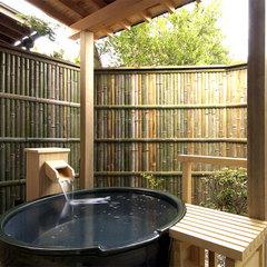天然温泉 露天風呂付き和室8畳