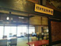"""【記念日プラン♪】〜""""大切な日""""だからこそ、高島屋で…〜"""