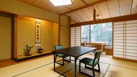 【庭園に面した眺望が人気】瑞雲標準客室/本館