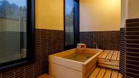 【庭園に面した源泉檜風呂付】瑞雲檜風呂付和洋室/本館