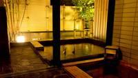 新館【直前割】〜インターネット予約限定!間際の予約もお得なプラン〜 露天風呂付室