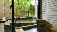 新館【お食事控えめ】量より質の鳳凰懐石プラン 源泉露天風呂付客室