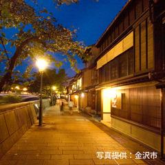 本館【金沢でごゆっくり!名店グルメや夜の観光を満喫】〜夕食なしプラン〜