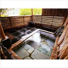 【5月26日限定!】湯河原湯かけまつりで神輿体験!1泊2食宿泊プラン