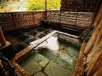 【温泉三昧】3種のお風呂を堪能…素泊り温泉旅行