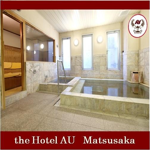 Hotel AU Matsuzaka Hotel AU Matsuzaka