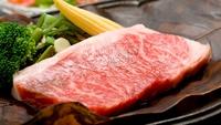 お肉好き集合♪メインは和牛130グラム!《ステーキor陶板焼き》選べる2食付き☆