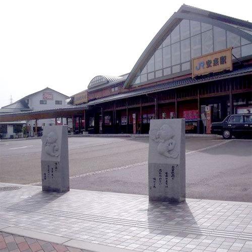 旅館 朝日館 関連画像 3枚目 楽天トラベル提供