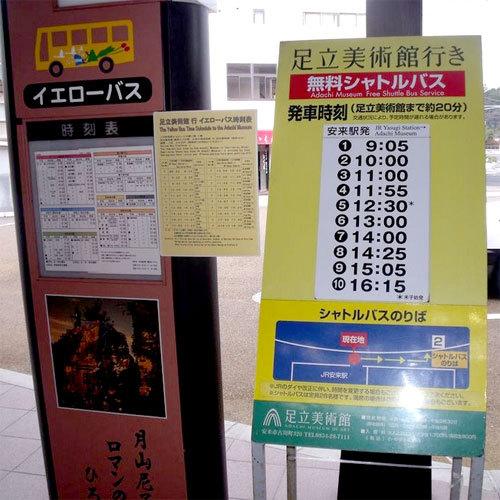 旅館 朝日館 関連画像 5枚目 楽天トラベル提供