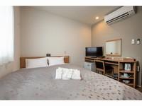 コーナー セミダブル (禁煙) ベッド幅135cm
