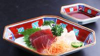 別館/2食付◆50歳からのおとな旅〜貸切温泉と旬の食材で幸せ寛ぎプラン〜