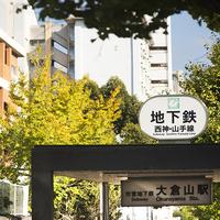 【学割プラン◆素泊り】学生さま限定<10%OFF> 卒業旅行応援! 神戸三宮駅まで≪地下鉄5分≫♪